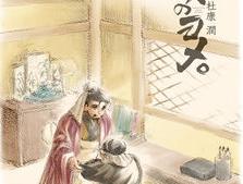 読めば楽しくなる!ほのぼの恋愛を描いた三国志「孔明のヨメ。」