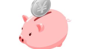 インフレで貯金が実質目減り?知っておきたいお金の常識ついて知っておくこと その2